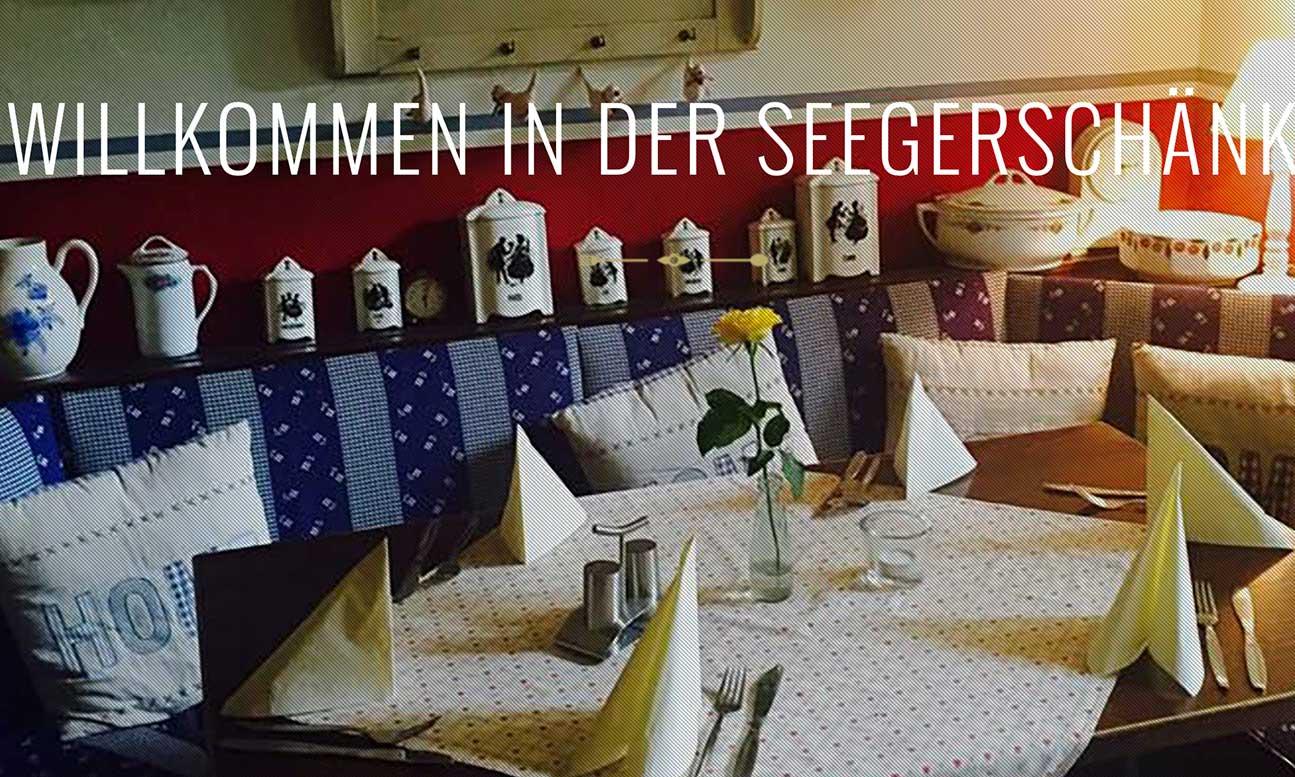 Konzept & Webdesign Seeger-Schänke in Zittau